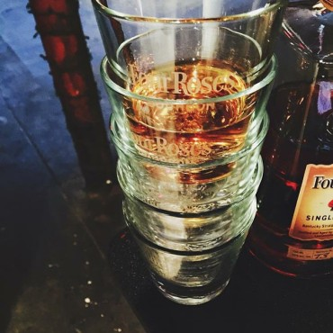 Whiskey Review: Four Roses Small Batch Bourbon